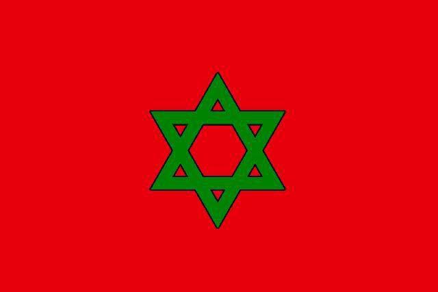 Drapeau du maroc avant 1914 marocain israelite - Drapeau du maroc a imprimer ...