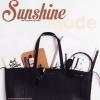 SunshineMode