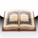 App Store - lire le Coran