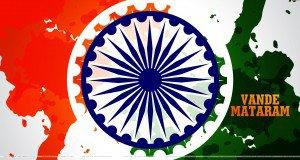 Hindi Speech On Independence Day