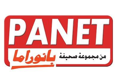 PANET | مسلسلات تركية | هالو رمضان