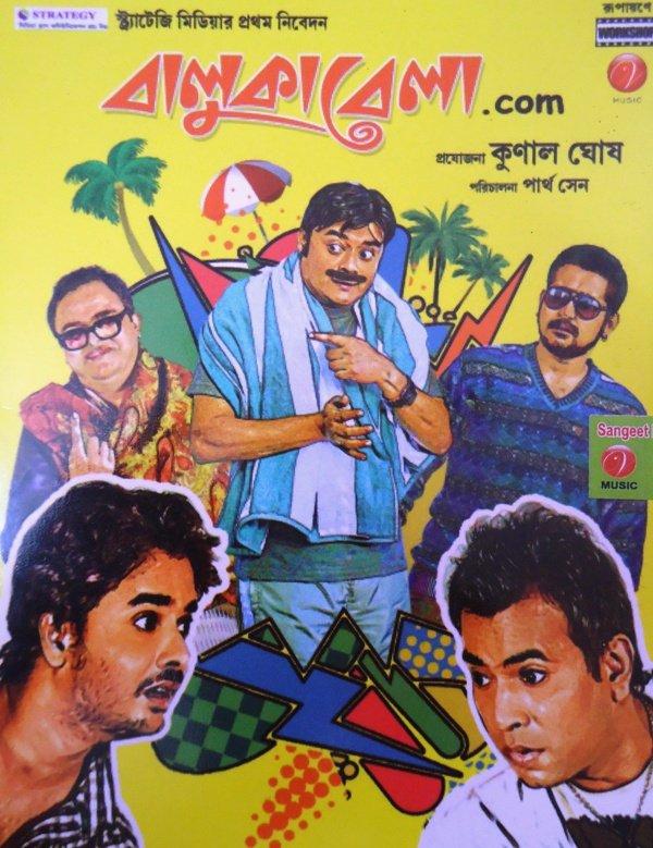 Kolkata Movie Wanted 2010 Somewhat Toastersga
