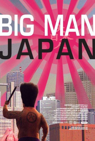 Big Man Japan - cinéma étrange et bizarre, de Ygor Parizel