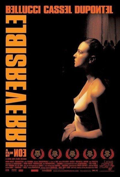 Irréversible - cinéma étrange et bizarre, de Ygor Parizel